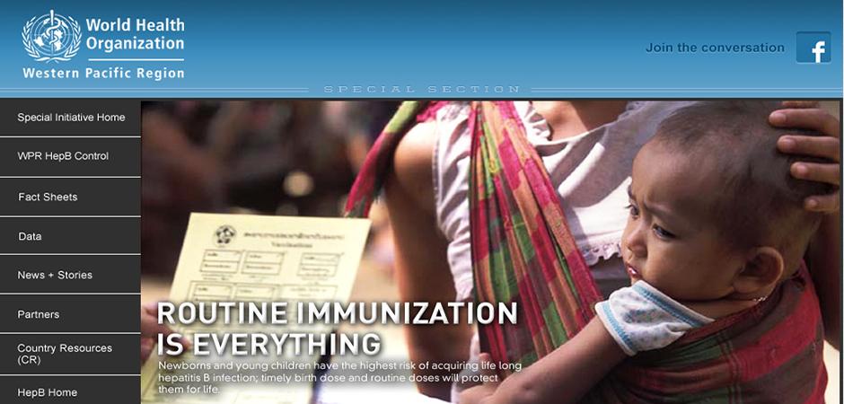 Routine Immunization 2012